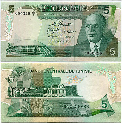 Tunisia 5 Dinars 1972 P 68 Low Serial Number 3 Digit Unc