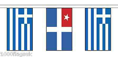 Crete & Greece Polyester Flag Bunting - 5m with 14 Flags