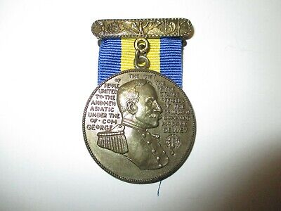 0235    Dewey Medal (USS Olympia Reproduction)