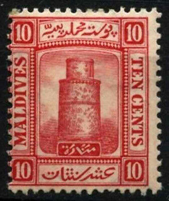Maldive Islands 1909 SG#10, 10c Carmine MH #D29599