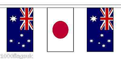 Japan & Australia Polyester Flag Bunting - 5m with 14 Flags