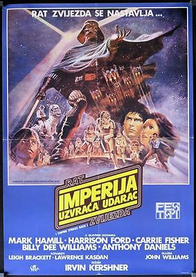 R525  EMPIRE STRIKES BACK original Yugoslavian '80 George Lucas sci-fi classic