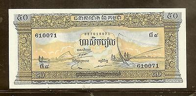 World Banknote - CAMBODIA -- 50 Riels : Issued 1956-1972 - UNC BankNote