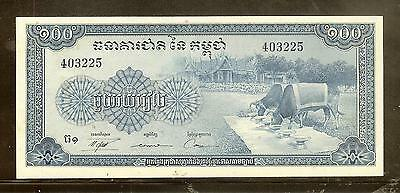 World Banknote - CAMBODIA -- 100 Riels : Issued 1970 - UNC BankNote