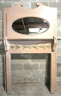 ~ Tall Antique Carved Oak Fireplace Mantel Oval Mirror ~ Architectural Salvage ~