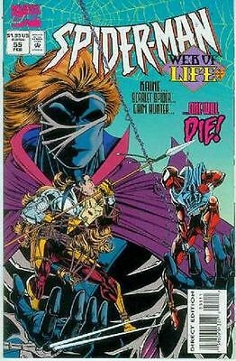 Spiderman # 55 (USA, 1995)