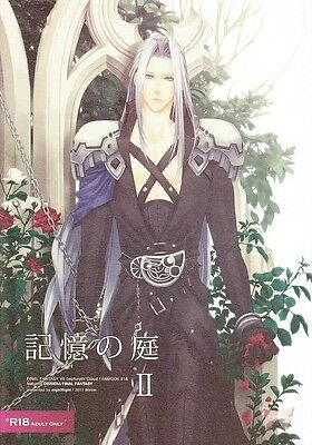 Dissidia Final Fantasy 7 ENGLISH Translated YAOI Doujinshi Sephiroth x Cloud MG2