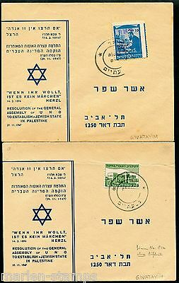 Israel Lot Of 9 Commemorative Covers Honoring The Un Partition Plan Of Palestine