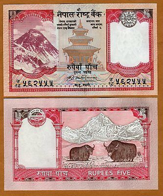 Nepal, LOT, 2 x 5 Rupees, (2009) P-New-60, UNC 2 for $1