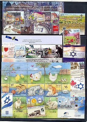 Israel 2010  Complete Year Set With S/sheets Mnh