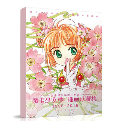 Japan Anime Card Captor Sakura 20th Art Book Artbook Album Cosplay Magic Book