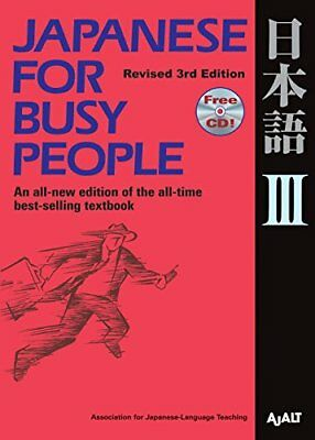 Japanese for Busy People: Japanese for Busy People III: Revised 3rd Edition 1 CD