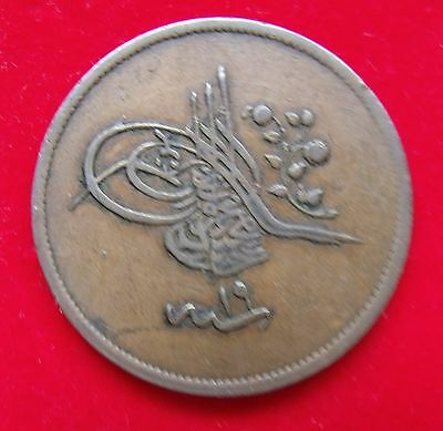 Turkey 40 Para 1839 Ass year 19 A good copper coin.