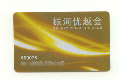 Macau Galaxy Casino Hotel slot Card RARE