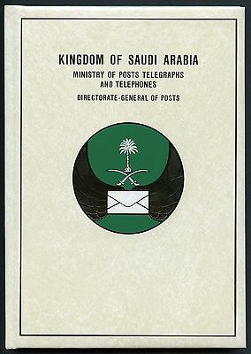 Saudi Arabia Presentation Blook Witth Mint Nh Stamps As Shown