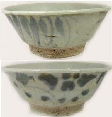 1600AD Medieval Ming Dynasty China Handcrafted Blue + White Ming Ceramic Bowl • CAD $113.39