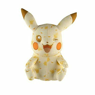 Pokemon 10-Inch 20th Anniversary Pikachu Special Edition with all Over Pattern W