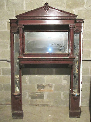 ~ Antique Oak Fireplace Mantel~ 60 X 92 Unusual Design ~ Architectural Salvage ~