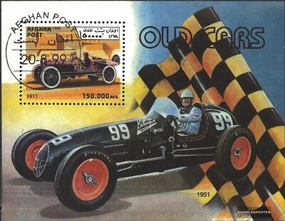 Afghanistan block112 (complete issue) used 1999 Old Racecar