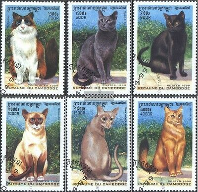 Cambodia 1920-1925 (complete issue) used 1999 Cat Breeds