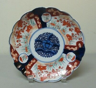 "NICE 19th C. ANTIQUE JAPANESE IMARI DECORATED 8.25"" BOWL, MEIJI PERIOD, c. 1880s"