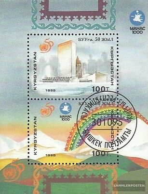 Kirgisistan block13 fine used / cancelled 1995 50 years UN