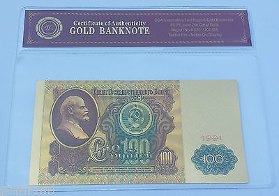 Colourised RUSSIA 100 Roubles 1991 24k Gold Plated Banknote with COA (n70c) NEW