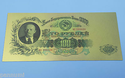 Colourised RUSSIA 100 Roubles 1947 24k Gold Plated Banknote (only banknote)