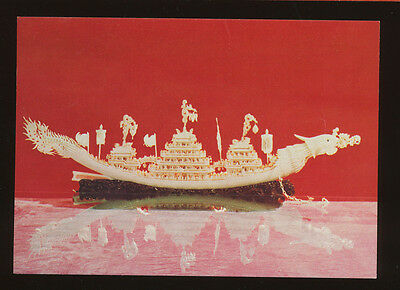 1982 World's Fair Knoxville TN -2 cards: Ivory Boat & shoushan stone carving
