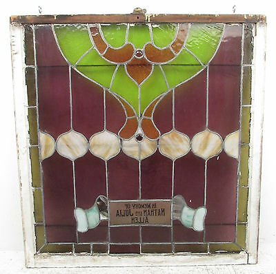 Antique Vintage Hanging Stained Glass Window (1304)NJ