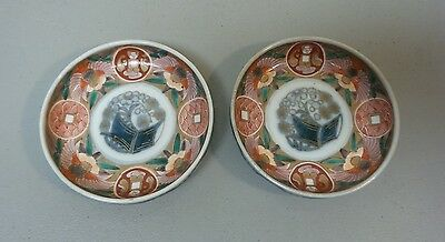"NICE PAIR 19th C. ANTIQUE JAPANESE ARITA IMARI 4 5/8"" BOWLS, FLAT OUTSIDE RIM"