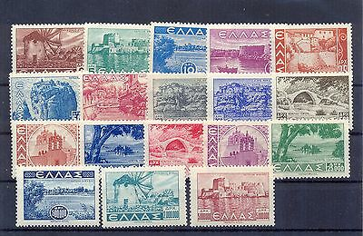 Greece 1942-44 Landscapes issue MNH VF.