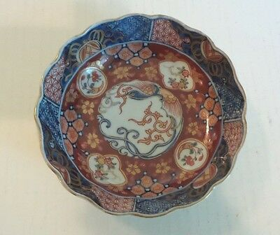 "NICE 19th C. ANTIQUE JAPANESE IMARI 6"" BOWL, MEIJI PERIOD,  c. 1868-1913, SIGNED"