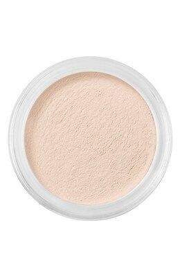 SALE New Bare Escentuals bareMinerals 2g Mineral Veil click n lock pot