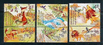 Israel 2016 Parables Of The Sages Stamps Mnh
