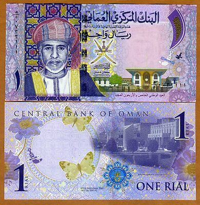 Oman, 1 Rial, 2015 (2016), P-New, UNC   Colorful Commemorative, corrected date