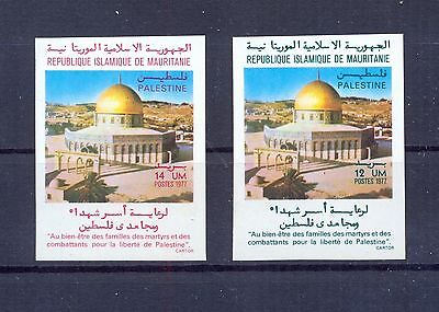 Mauritania 1977 Palestinian fighters Imperforate MNH VF.