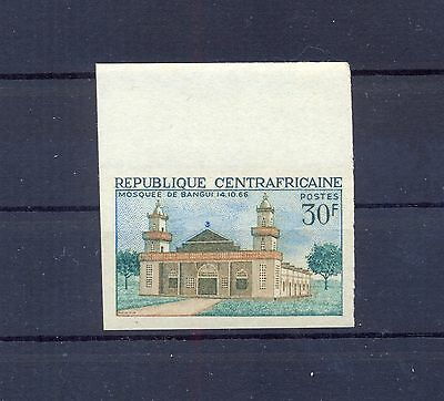 CENTRAL AFRICA 1968 Bangui Mosque Imperforate MNH VF.