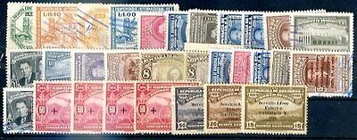 Honduras 30 Old Stamps Lot, Mh & Used