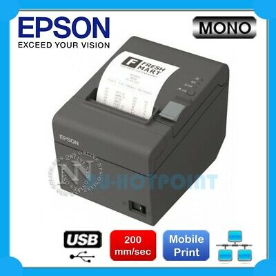 Epson TM-T82II-I Intelligent POS Ethernet Thermal Receipt Printer [C31CD52345]