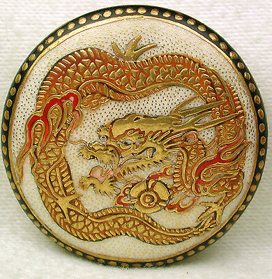 Antique Meiji Era Satsuma Button Very Detailed Golden Dragon 1 & 7/16""