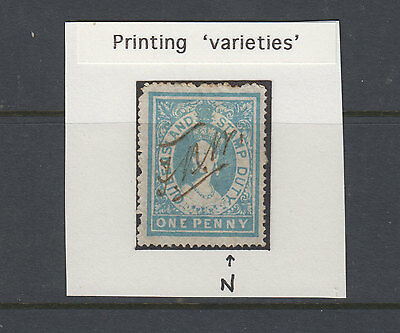 QUEENSLAND 1868 1d QV large STAMP DUTY Revenue-Crown/Q-SHORT N variety- VFU