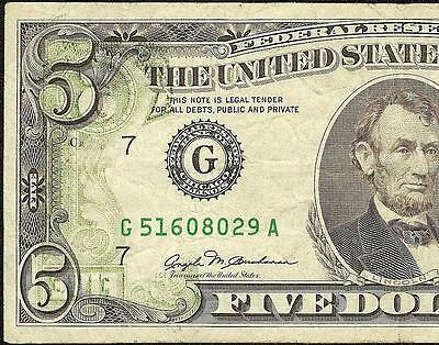 1981 $5 Dollar Bill Offset Error Federal Reserve Note U.s. Currency Paper Money