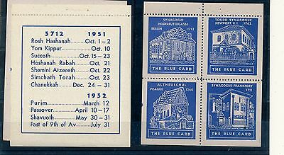 Israel 1951 / 1952 The Blue Card Synagogues Stamps Block