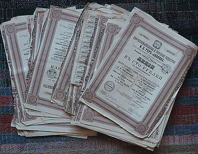 Antique Russian Ter-Akopov Co. oil gas bonds documents 52 piece lot 1920s Russia