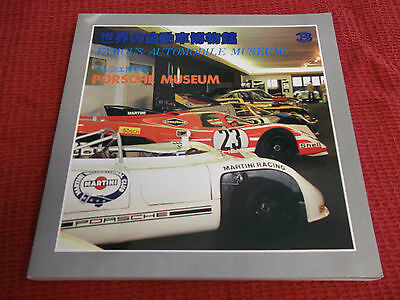 Book. Porsche. Famous Automobile Museums 3. Stuttgard. English & Japanese Text.