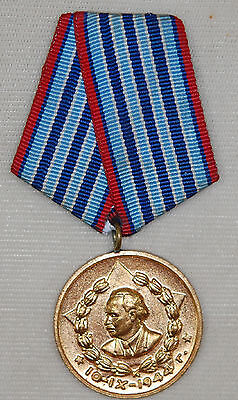 BULGARIA 10 Years Service in the Internal Ministry Medal