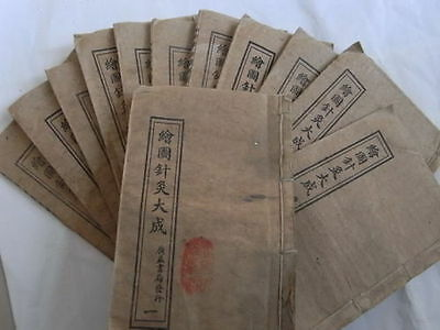 antique excellent Health old famous chinese medical acupuncture 12 books