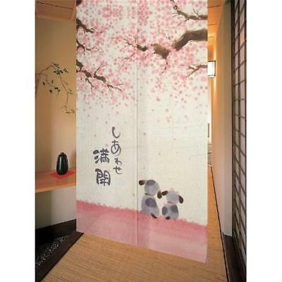 Noren Japanese Doorway Curtain 85x150cm Happy Dogs Cherry Blossom New