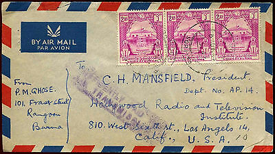 Burma 1948 Insufficiently Paid Cover To USA #C36652